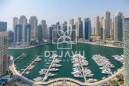 4 Bedroom Flat for Sale in Dubai Marina, Dubai - 4 Bedroom Marina and Sea view