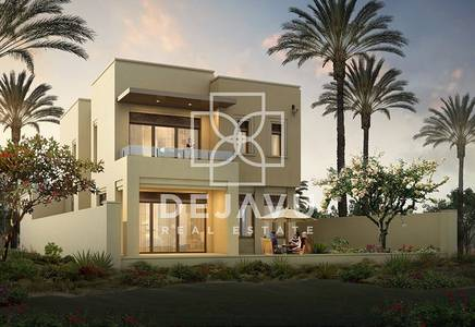 4 Bedroom Villa for Sale in Arabian Ranches 2, Dubai - The Best Deal 4 bedrooms in Azalea