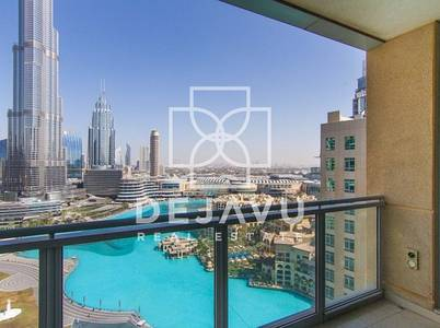 2 Bedroom Apartment for Sale in Downtown Dubai, Dubai - Exquisite view of Burj and Fountain Burj Vista 2 bed for sale with