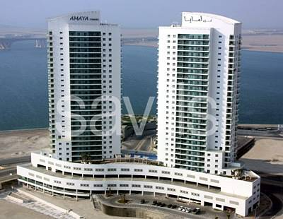 2 Bedroom Apartment for Sale in Al Reem Island, Abu Dhabi - Stunning fully furnished two bedroom in the desirable Amaya Towers