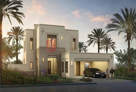 4 Bedroom Villa for Sale in Arabian Ranches 2, Dubai - Azalea