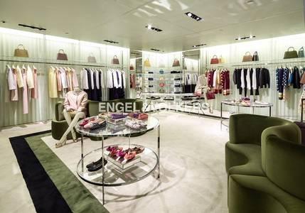 Shop for Rent in Palm Jumeirah, Dubai - Designer Fashion Boutique High-end  Mall