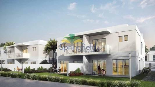 Modern Villa on a 6 Year Payment Plan