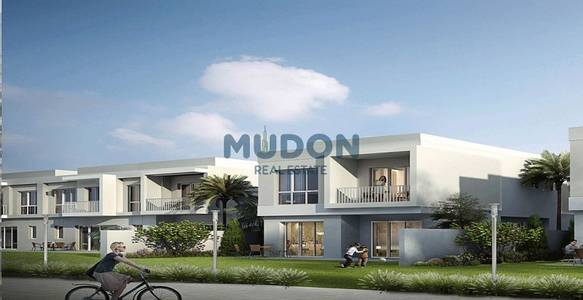 3 Bedroom Villa for Sale in Mudon, Dubai - 3Bedroom Townhouse Starting Price At 1.6M