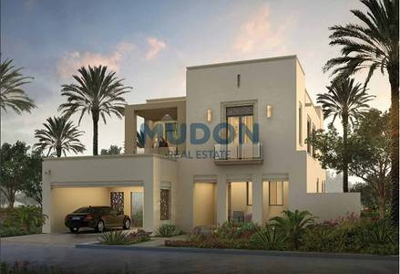 5 Bedroom Villa for Sale in Arabian Ranches 2, Dubai - 0% DLD Fee! 5 Years Payment Plan | SAMARA