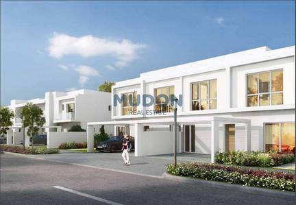 4 Bedroom Villa for Sale in Mudon, Dubai - Pay 5% and Own BEST Semi Detached 4 BR Townhouse
