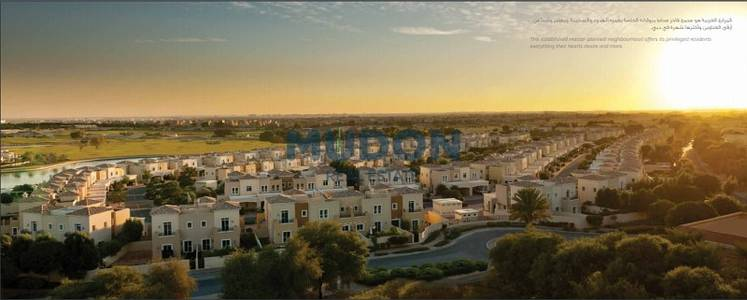 4 Bedroom Villa for Sale in Arabian Ranches 2, Dubai - 10% Booking|5 Yrs Post Handover Payment
