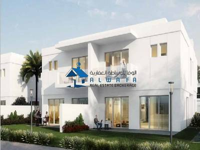4 Bedroom Townhouse for Sale in Mudon, Dubai - 4 BR + Maid's Room  Flexible Payment Plan   NO DLD Fee