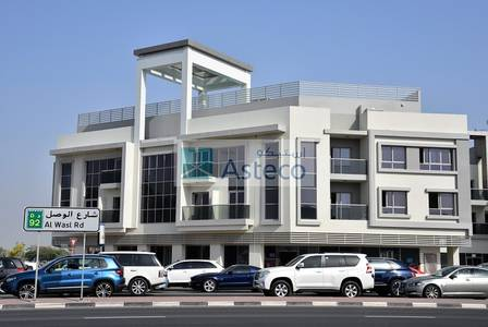 2 Bedroom Apartment for Rent in Umm Suqeim, Dubai - 2 BR+Study |Perfect Location l 1 Mon Rent Free