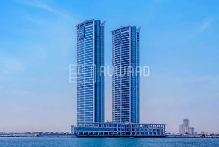 Office for Rent in Dafan Al Nakheel, Ras Al Khaimah - Sea View ! Office for Rent in Julphar Towers, RAK