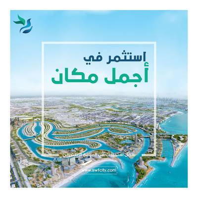 3 Bedroom Villa for Sale in Sharjah Waterfront City, Sharjah - Luxury villas for sale in sharjah waterfront city . . all villas sea view in natural island
