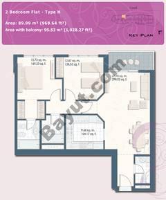 2 Bedroom Flat Type H
