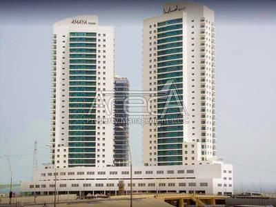 Great Deal for Investment! 2 Bed Apt with Full Sea View, Maid Room! Amaya Towers