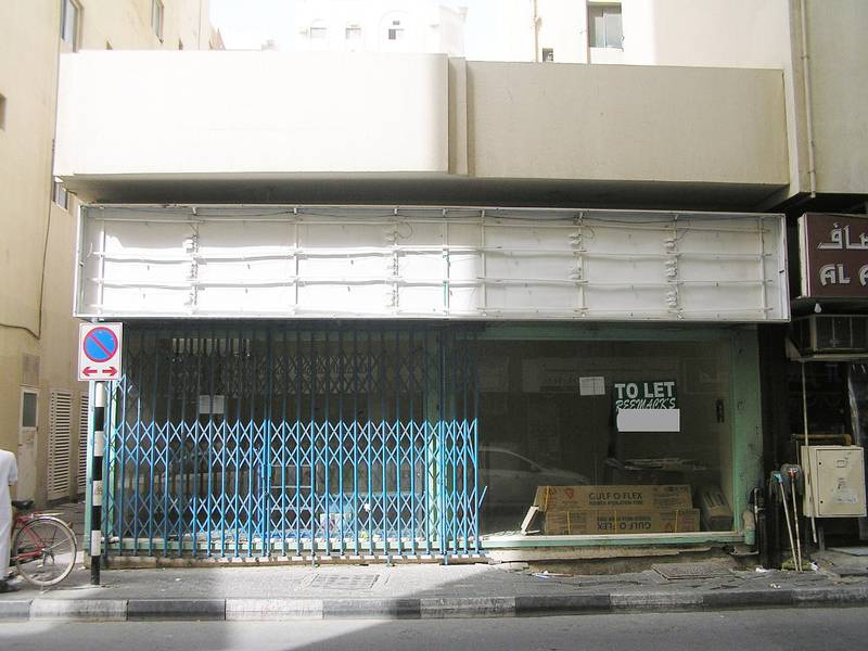 محل تجاري في الشويهين 35000 درهم - 2881465