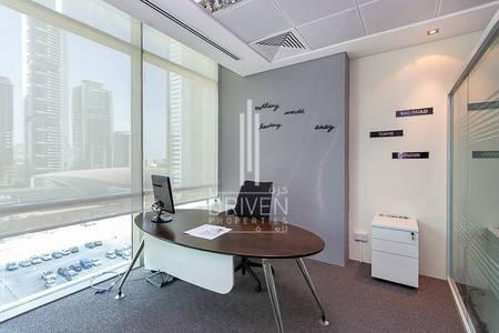 مکتب  للايجار في مركز دبي المالي العالمي، دبي - Well Priced Fitted & Furnished Office in Liberty House - DIFC
