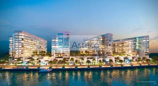 4 Bedroom Apartment for Rent in Al Raha Beach, Abu Dhabi - EXCLUSIVE brand new-Amazing 4 bedroom with sea view