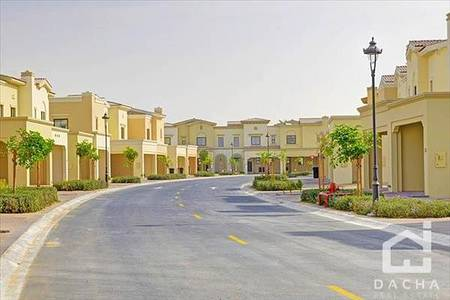 3 Bedroom Villa for Rent in Reem, Dubai - Type 2M Vacant in Mira