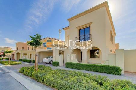5 Bedroom Villa for Sale in Arabian Ranches 2, Dubai - Emaar Payment Plan | Park Views | Type 4