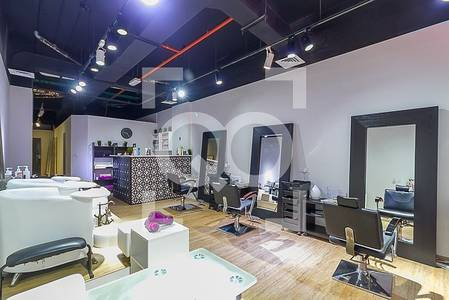 Shop for Sale in Jumeirah Village Circle (JVC), Dubai - Beautiful  female  salon in Jumeirah Village Circle