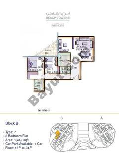 Block B 2 bed Type 7 Floor (18th-24th)