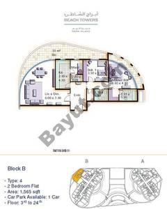 Block B 2 bed Type 4 Floor (3rd-17th)