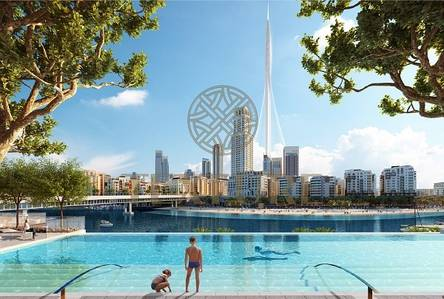 1 Bedroom Flat for Sale in The Lagoons, Dubai - Elegant 1
