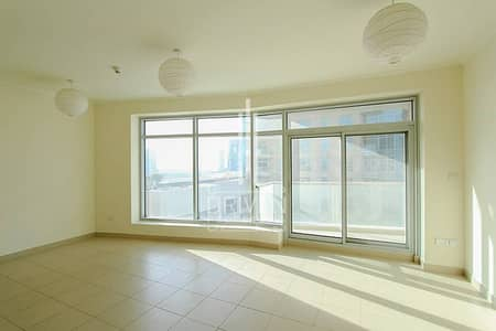 Investment Opportunity | 2 Bedroom Apt