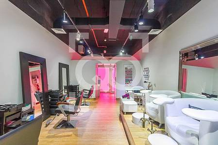 Shop for Rent in Jumeirah Village Circle (JVC), Dubai - Beautiful  female  salon with a very cheap rent in JVC