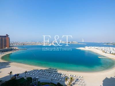 4 Bedroom Flat for Sale in Palm Jumeirah, Dubai - Luxury 4BR|G-Type Beachfront Penthouse|PJ