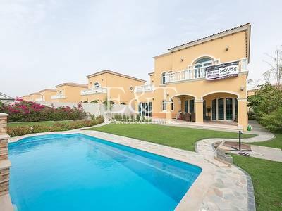 5 Bedroom Villa for Sale in Jumeirah Park, Dubai - JP