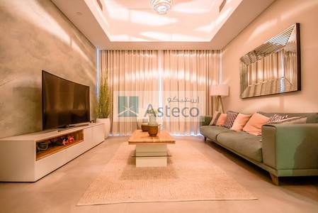1 Bedroom Flat for Rent in Al Raha Beach, Abu Dhabi - EXCLUSIVE-Amazing 1 Bedroom Apartment brand new with Garden View
