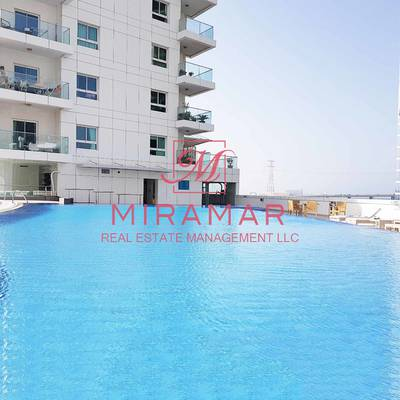 3 Bedroom Apartment for Rent in Al Reem Island, Abu Dhabi - NO COMMISSION !! LARGE BALCONY BIG UNIT