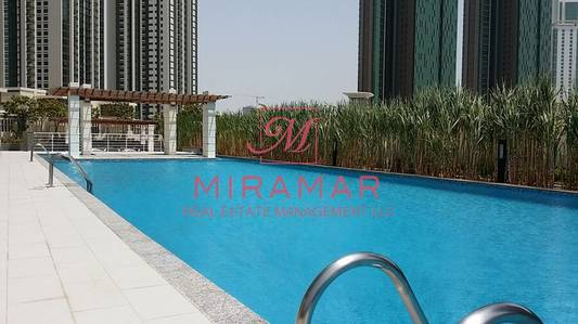 2 Bedroom Apartment for Rent in Al Reem Island, Abu Dhabi - HOT DEAL LARGE UNIT READY TO MOVE IN !!