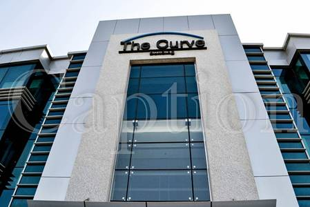 Office for Rent in Sheikh Zayed Road, Dubai - Fitted Office for rent