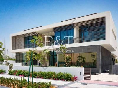 Plot for Sale in Mohammad Bin Rashid City, Dubai - Build Your Dream Mansion On The Crystal Lagoon