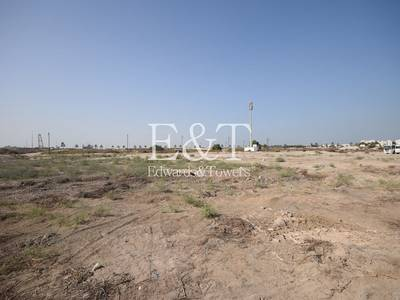 Plot for Sale in Al Mamzar, Dubai - Freehold Residential Plot | Al Mamzar