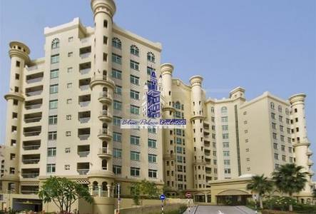 3 Bedroom Flat for Sale in Palm Jumeirah, Dubai - Upgraded Type A Shoreline apartment with Park View