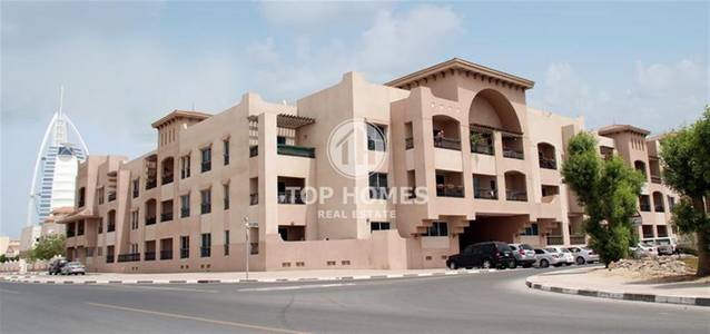 2 Bedroom Apartment for Rent in Umm Suqeim, Dubai - Prime and beautiful Close to  Burj Al Arab Wild Wadi Water Park