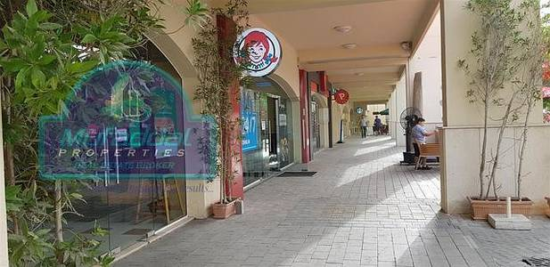 Shop for Rent in Motor City, Dubai - SHOP FOR RENT IN FOX HILL 3 UP TOWN MOTOR CITY