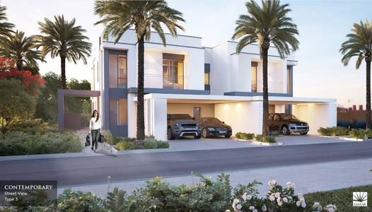 تاون هاوس  للبيع في دبي هيلز استيت، دبي - A luxury villa for sale in Dubai Hills Estate with easy installments