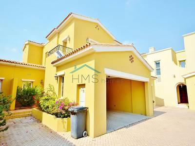 2 Bedroom Villa for Sale in Arabian Ranches, Dubai - EXCLUSIVE INTERNAL TYPE C 6% NET RETURN