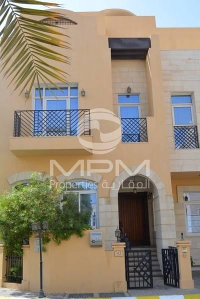 5 Bedroom Villa for Sale in Al Qurm, Abu Dhabi - Luxurious 5 BR Villa in Al Qurm Gardens