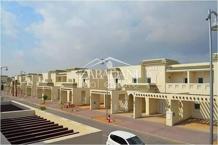 G+1 Villa Plot at a Prime Location in Al Furjan for Sale