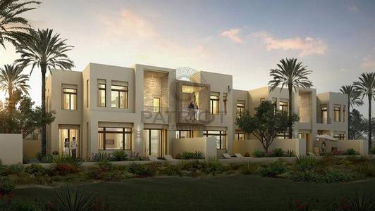 Luxury & Modern| Mira oasis 1 | Type  J | 4 Bedroom