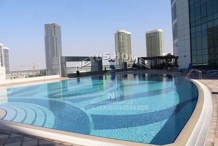 2 Bedroom Apartment for Rent in Al Reem Island, Abu Dhabi - Spacious Two bedroom Apt in Hydra Avenue