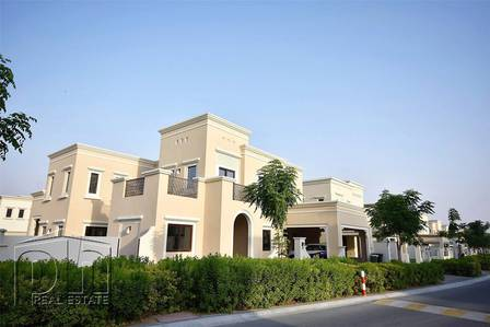 5 Bedroom Villa for Sale in Arabian Ranches 2, Dubai - Genuine Vacant 10k Corner Plot-Save AED1m