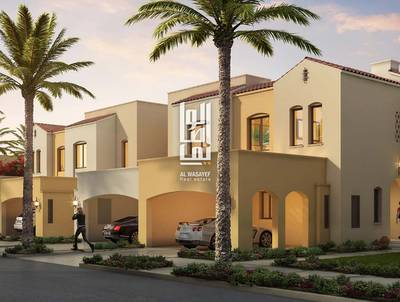 Special Offer! Most famous Villa project in Dubai