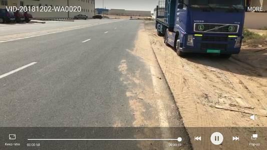 Industrial Land for Sale in Al Saja, Sharjah - 60000 SQFEET LAND FOR SALE SAJJA EMRETES CITY HANU AREA