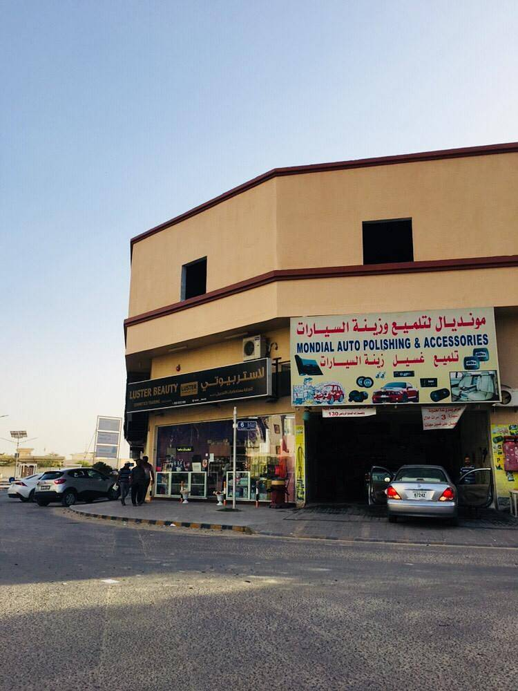 Cheapest Price shop in special location for rent in Ajman!