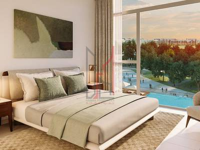 2 Bedroom Apartment for Sale in Dubai Hills Estate, Dubai - 3 Years Post Handover Payment | Park View
